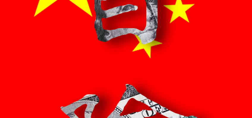 Being safe is risky: How China Sourcing helps manage risk.